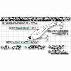 ティガ メタルバイブレーション アロイリーナ 28g (メタルバイブ)