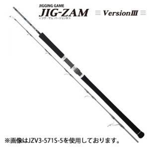 テンリュウ ジグザム バージョン3 JZV3 631S-3(大型商品A)
