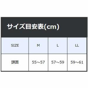 がまかつ ゴアテックス(R)ロングバイザーキャップ GM-9819 ブラック/ブルー (釣り キャップ)