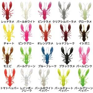 【全20色】 ワンナック デビルクロー デビルエイトクロー用オプション 単体ワーム (タコ掛け)
