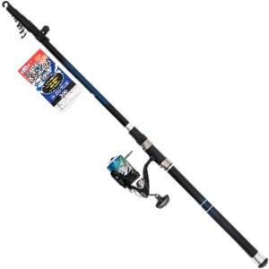 F-STEP リセット海上釣堀セット PE300 (釣り竿 セット)