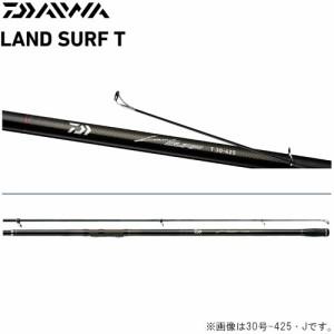 ダイワ ランドサーフT 27号-405・J (投げ釣り 投竿)