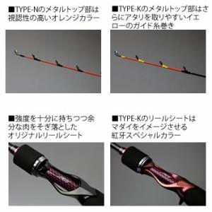 ダイワ 紅牙AGS N73HB-METAL (タイラバロッド)(大型商品A)