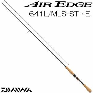 ダイワ 17 エアエッジ 641L/MLS-ST・E スピニングモデル (ブラックバスロッド)(大型商品)