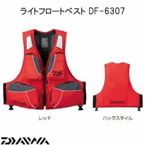 ダイワ ライトフロートベスト レッド DF-6307 (ライフジャケット)