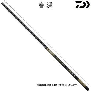 ダイワ 春渓 硬調 52M・V (渓流竿)