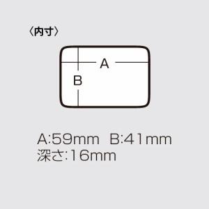 メイホウ MC-70 (タックルケース タックルボックス)