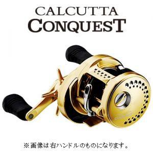 (送料無料) シマノ 14カルカッタ コンクエスト 201 (左)
