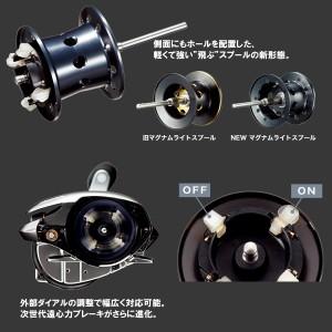 (送料無料) シマノ 17 クロナーク MGL 150 (右ハンドル)