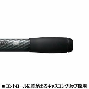 シマノ 17 ホリデースピン 335GXT (投げ竿)