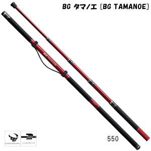 シマノ BGタマノエ 550 (磯玉の柄)