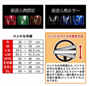 ハンドルカバー ラクティス ステアリングカバー ソフトレザーレッド S(外径約36-37cm)「軽自動車 日本製」