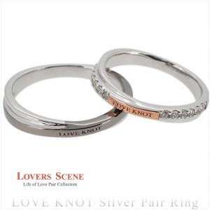 指輪 リング Sterling Silver Thin Love Knot Ring スターリング レディース フォーエバー