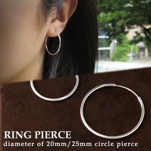 選べる2サイズ 超軽量 フープピアス 1P 片耳用 シルバー925 シンプル ベーシック 定番 大きめ 細め 細身 リングピアス シルバーピアス