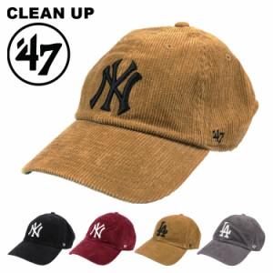 47 キャップ ロゴ ヤンキース ドジャース クリーンナップ Corduroy 47 CLEAN UP NY LA コーデュロイ メンズ レディース 帽子 フォーティ