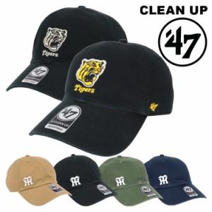 47 キャップ 阪神タイガース クリーンナップ メンズ レディース 47フォーティーセブン 帽子 Tigers 虎 NPB 日本プロ野球 セリーグ