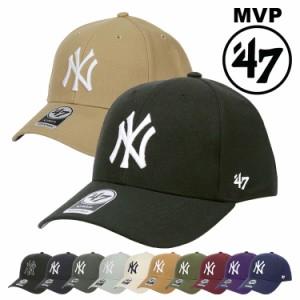 47 キャップ ヤンキース メンズ レディース NY ロゴ 47 MVP Yankees Chain Link Navy CAP 帽子 チェーンステッチ ローキャップ メジャー