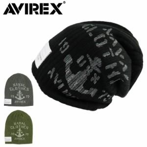 アビレックス ニットキャップ ニット帽 メンズ 帽子 AVIREX アヴィレックス AX 3WAY KNIT CAP ミリタリー リバーシブル