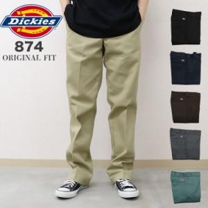 ディッキーズ 874 ワークパンツ メンズ DICKIES ORIGINAL FIT 874 WORK PANT オリジナルフィット ボトムス チノパン ワークウェア ブラ