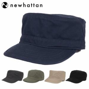 ニューハッタン ワークキャップ メンズ レディース 無地 帽子 NewHattan cotton army cap おしゃれ アウトドア ミリタリー