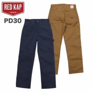 REDKAP レッドキャップ ペインターパンツ ダック地 PD30 ワークパンツ メンズ ボトムス MENS DUCK DUNGAREE PANTS ワークウェア ブランド