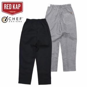 REDKAP レッドキャップ シェフパンツ メンズ ボトムス コックパンツ バギーパンツ テーパード 5360 MENS BAGGY CHEF PANT ワークウェア