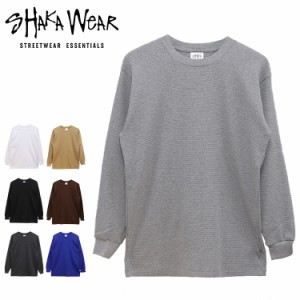 ヘビーウェイト ロンT 厚手 サーマル Shaka Wear シャカウェア 無地 9.0オンス メンズ 長袖Tシャツ ロングTシャツ 大きいサイズ ビッグサ