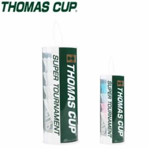 トマスカップ THOMASCUP ナイロンシャトル プラシャトルコック TC-011 rkt