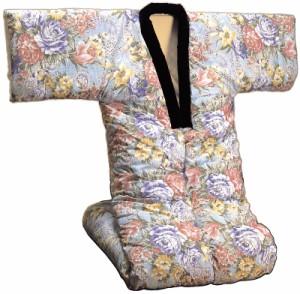 遠赤綿入り裏フリースかいまき布団(衿カバー付き) 1枚 ブルー 0320920 あったか 着る毛布 着る布団 プレゼント 贈り物 こたつ