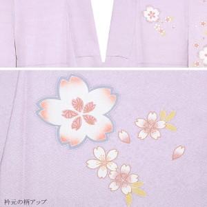 お仕立て上がり 訪問着単品「薄藤色×クリーム色 桜」正絹着物 七五三、入学式、卒業式 正絹訪問着 袷仕立て [送料無料]