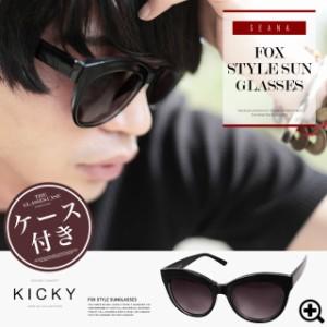 サングラス メンズ uvカット 偏光 ケース付き  眼鏡 ヴィジュアル系 V系 SEANA JIGGYS / フォックス型サングラス