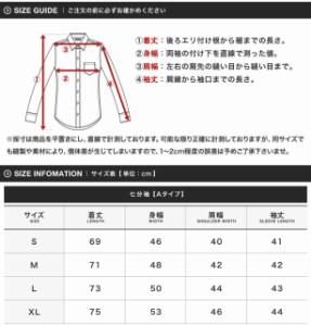 リネンシャツ メンズ 七分袖 長袖 コットン リネン 送料無料 trend_d roshell JIGGYS / パナマシャツ