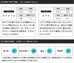 プルパーカー プルオーバー メンズ トップス trend_d JIGGYS / サイドラインBIGプルパーカー