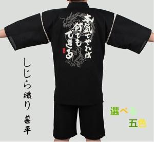 甚平 夏服 花火大會 浴衣 半袖 じんべい 男性用 三つ柄 綿質 薄手 大きいサイズ プリント