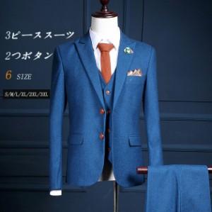 4cc8512498835 男性におすすめ!!オシャレ 3ピーススーツ ビジネススーツ スーツ メンズ セットアップ 結婚式
