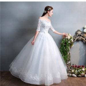 ff73261d17ece オフショルダーエレガント半袖ウェディングドレス 二次會 マタニティウエディングドレス ロング 花嫁 大きいサイズ