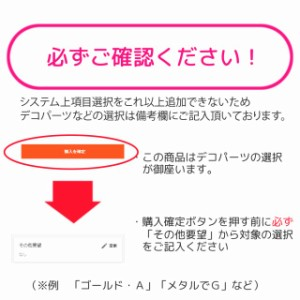 【メール便送料無料】 FREETEL KATANA02 FTJ152F スマホケース 手帳型 オーダー デニム イニシャル デコ