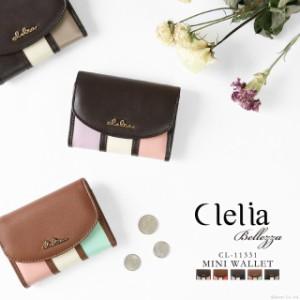 ミニ財布 折り財布 レディース 三つ折り コンパクト 小さい 軽い かわいい Clelia クレリア Bellezza ベレッサ 【CL-11331】