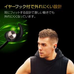 bluetooth イヤホン ワイヤレスイヤホン 高音質 両耳 ヘッドホン Bluetooth USB充電 ハンズフリー通話 iPhone Android