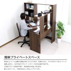 【送料無料!ポイント2%】パソコンデスク L字型 コーナー L字 デスク 机 ワークデスク TUDOR-BR