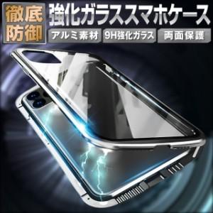 スマホケース iPhone8 iPhone7 iPhoneケース xr 11 xsmax 11pro ケース ペア カップル バンパーケースiphone8 iphone11 アルミバンパーケ