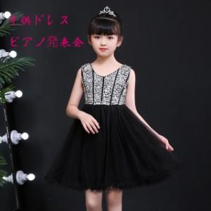 914e7d8ed027d 新品セール子供ドレスフォーマルピアノ発表會ドレス 子どもドレス 子供服 女の子ワンピース コンクール