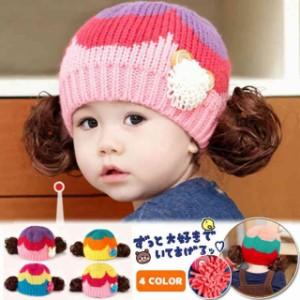 0de37dc149864 キッズ ベビー帽子 ニットキャップ キッズ帽子 帽子 ベビー ニット帽 女の子 子供帽子 赤ちゃん 子供