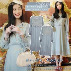 ファッション お嬢様 ヨーロッパの通販 au Wowma!
