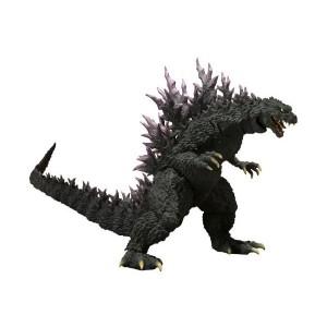 Limited Bandai Hmv 2005 Figurines Godzilla Grey Ver 1F3TKJulc