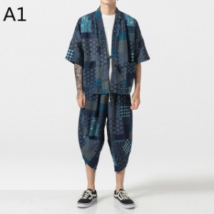 2019  メンズ   甚平   ジャケット   アウター   半袖   和裝  部屋著   刺繍   羽織  浴衣風男性  著