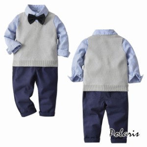 5bbb67405c6ec キッズ フォーマル スーツ 男の子 セットアップ キッズ ドレス 秋冬 上下4點セット 赤ん坊 ベビー服 スーツ 子供