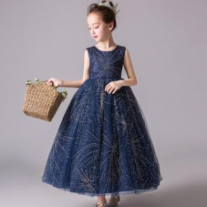 子供 ドレス ロング 大人っぽい プリンセス キッズドレス ピアノ 発表会 女の子 ドレス ロング 結婚式 フォーマル 子供服 ワンピース フ