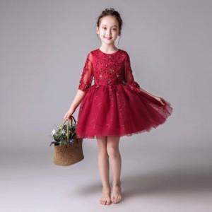 4色 子供 ドレス 膝丈 プリンセス フレア 袖あり かわいい おしゃれ キッズドレス ピアノ 発表会 女の子 ドレス 誕生日 結婚式 フォーマ