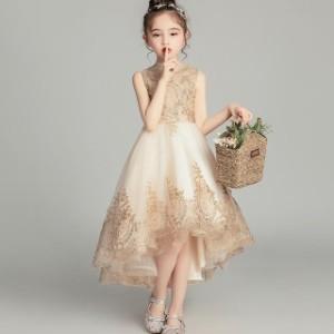 子供 ドレス ロング フィッシュテール 大人っぽい キッズドレス ピアノ 発表会 女の子 ドレス ロングスカート 結婚式 フォーマル 子供服